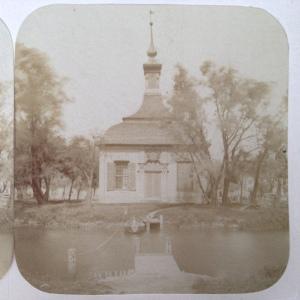 Gloriette auf dem Bassinplatz, stereoskopische Fotografie um 1860 © Potsdam Museum - Forum für Kunst und Geschichte